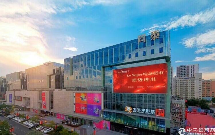 福永,同泰时代广场,大小面积都有 原物直租