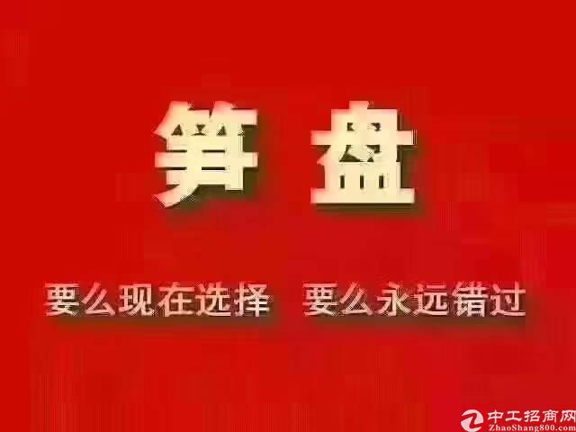 房东诚意出售红本厂房占地50亩