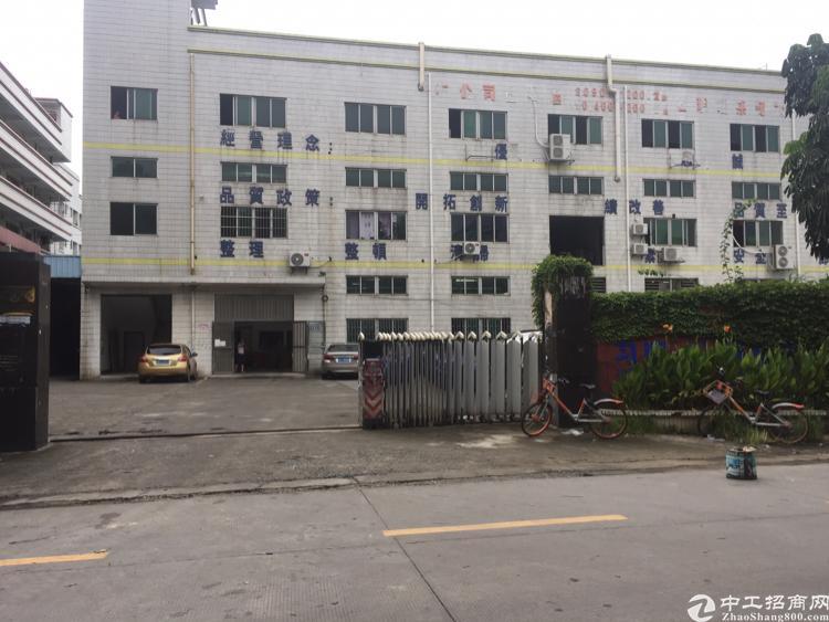 长安镇厦边新出一楼900平带牛角厂房出租