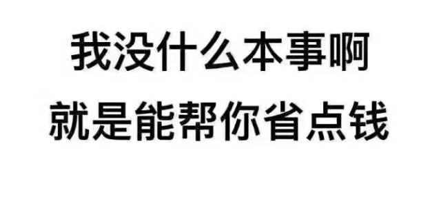 仲恺沥林镇占地 4300 ㎡ 建筑 9000 ㎡租地合同厂房