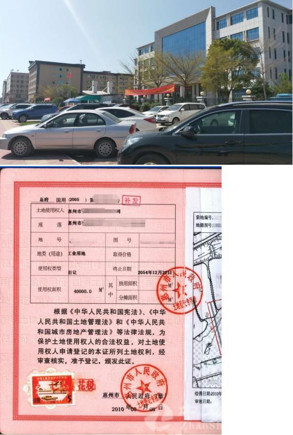 仲恺高新区占地 40000 ㎡建筑 62253.73 ㎡国有