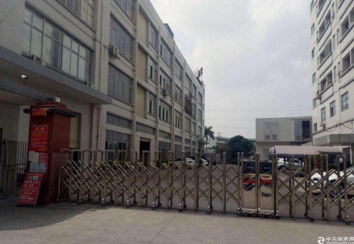 黄江6米高独院厂房出售