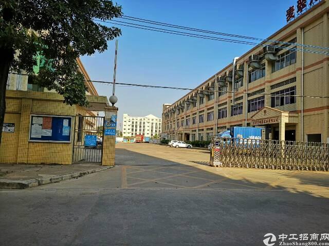 东莞原房东厂房出租640平米,独门独院