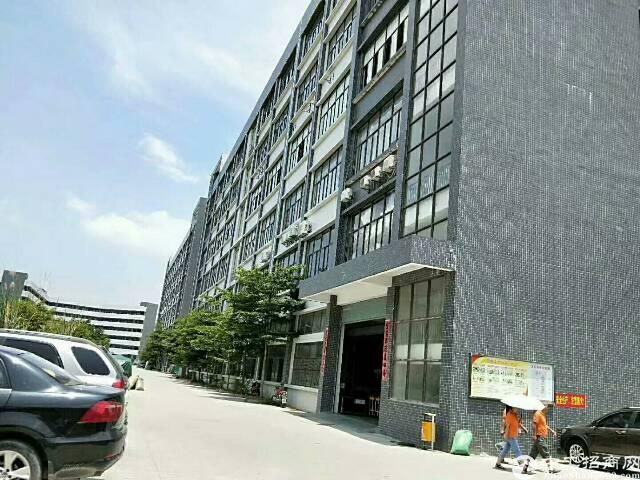 深圳公明附近国有证红本厂房出售