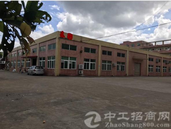 广州增城红本双证厂房急售