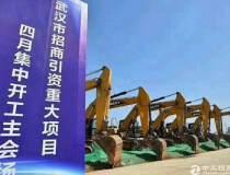 四川新型设备制造国土证官网出售