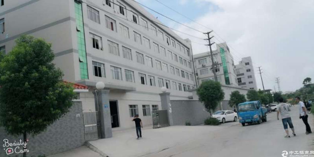 西乡恒昌荣工业区旁1600平方出租,租金35元月。