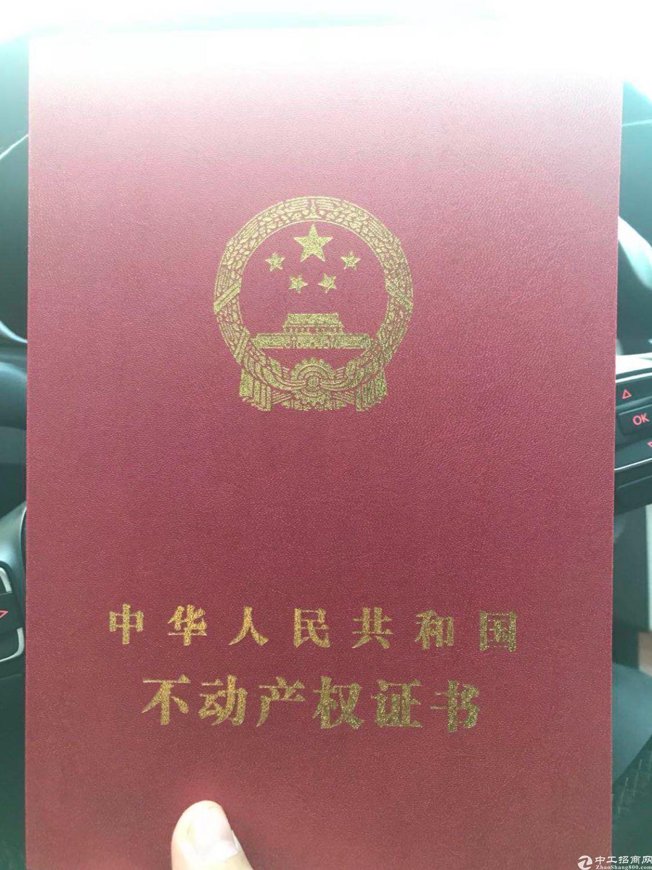 深圳龙岗区占地3万建筑4.5万红本厂房仅售2.8亿