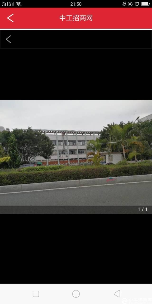 东莞常平50亩国有双证形厂房出售