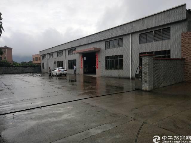 惠州市,沥林镇,原房东