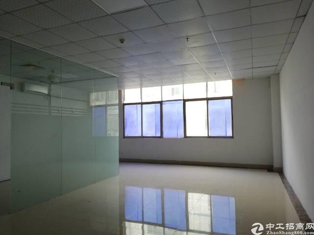 福永宝安大道边电商小仓库130平精装出租