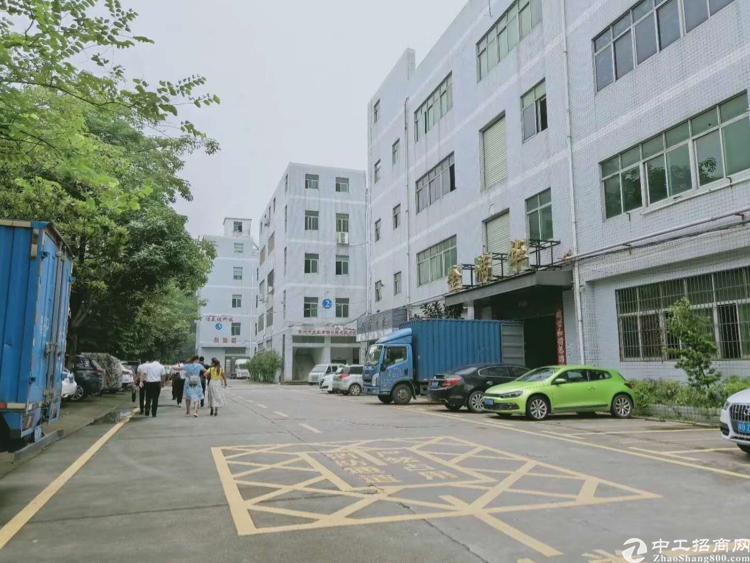 观澜大型工业区分租楼上680平方
