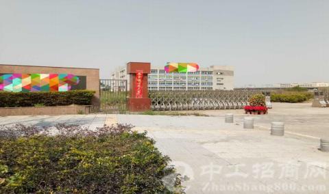 广州新塘占地6亩建筑4200 国有双证厂房急售