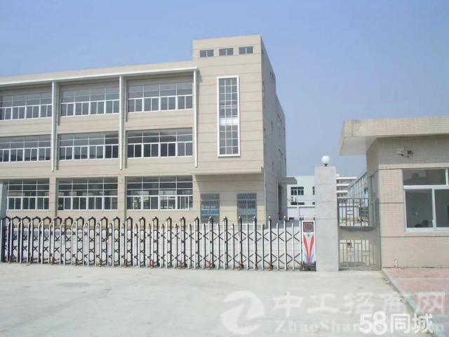 桥头镇禾坑工业园全新标准厂房五层6500平现成红本