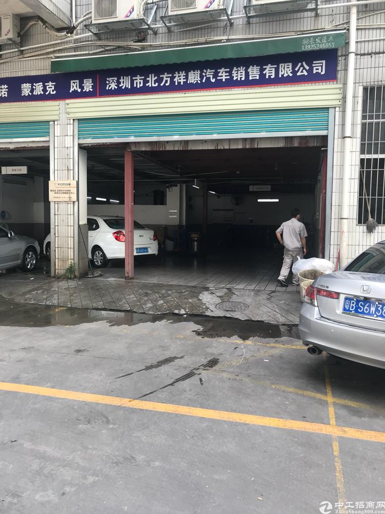 西乡宝田4S店转让1500平方