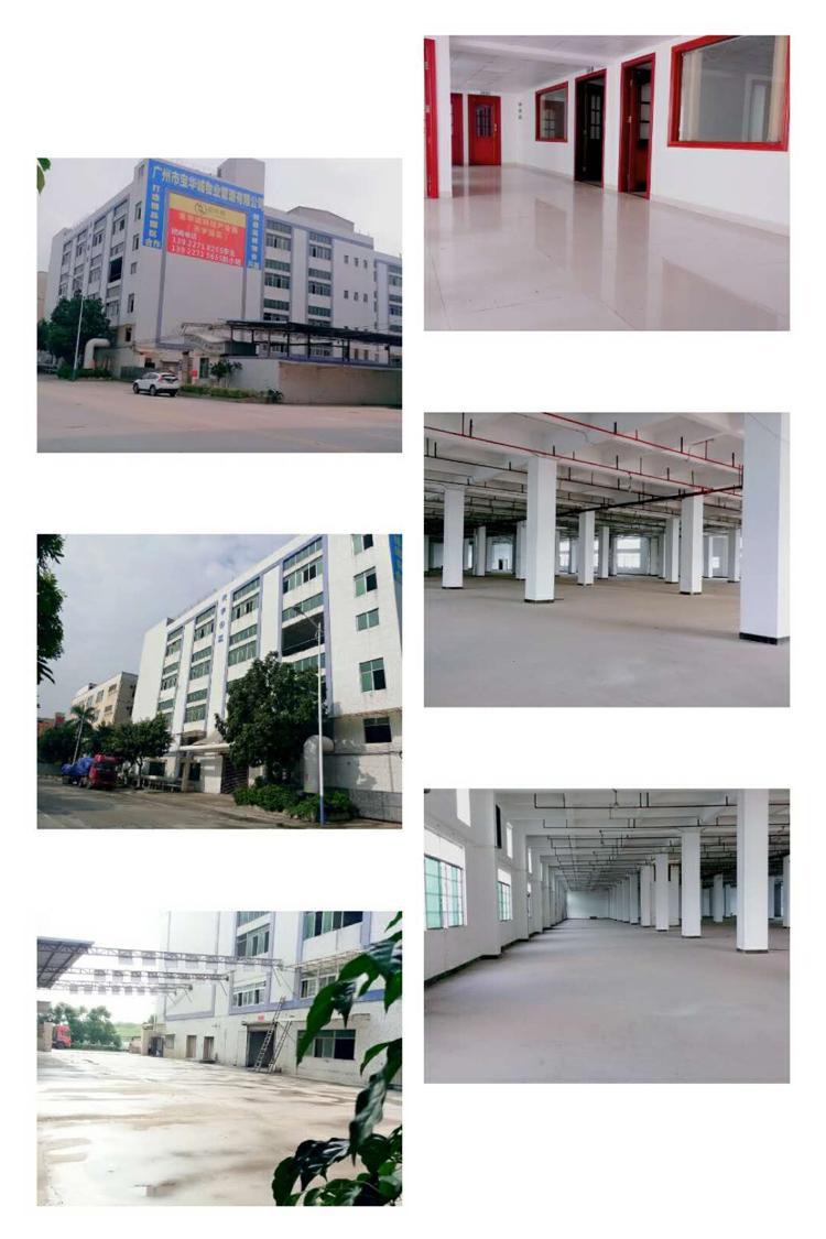 新塘镇重工业独院厂房一楼高7米