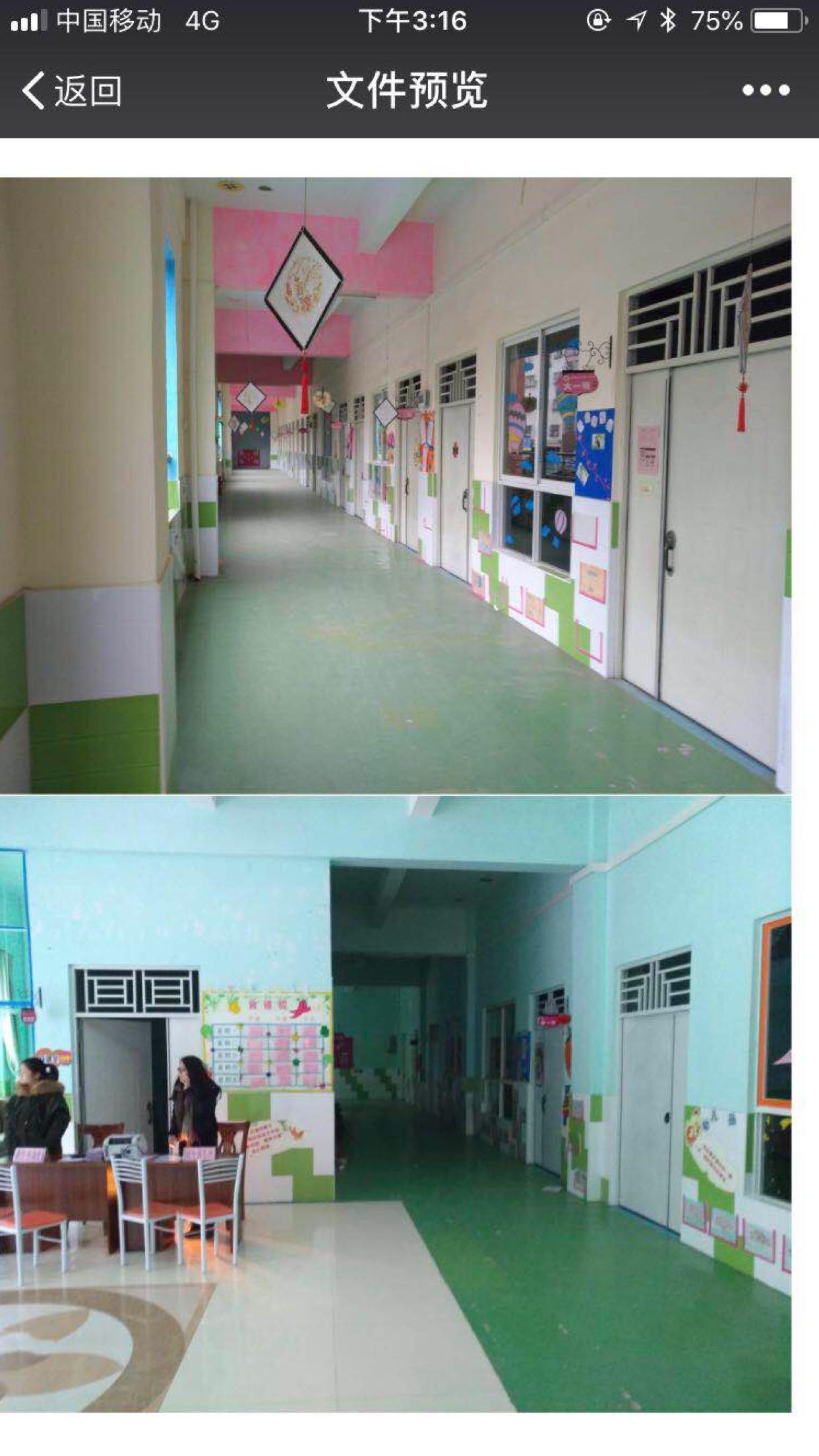惠州市惠东区红本厂房出售-图4