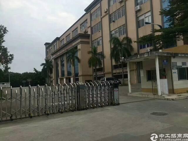 长安镇新出独院精致厂房出售