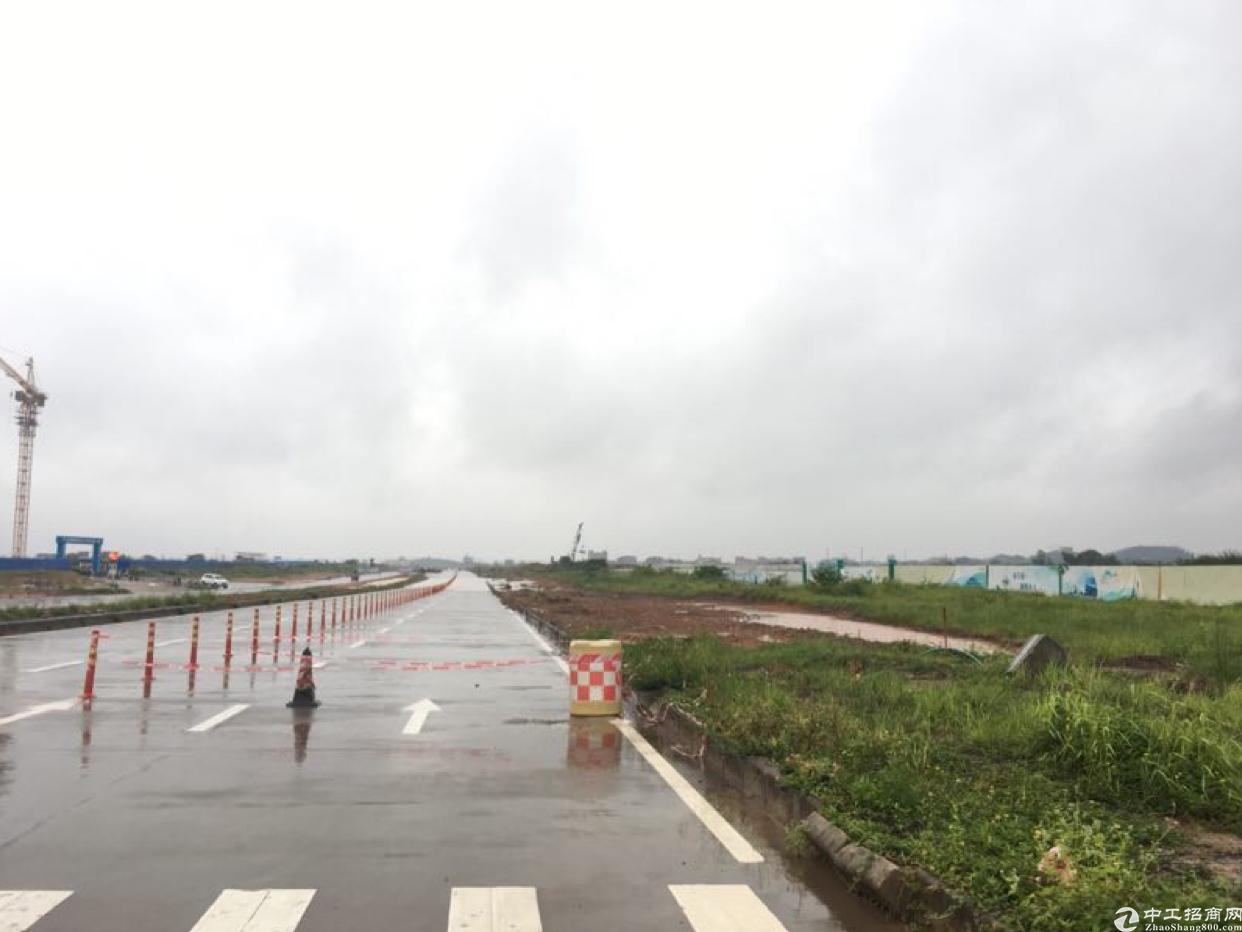 北京国有土地汽车部件产业园300亩出售