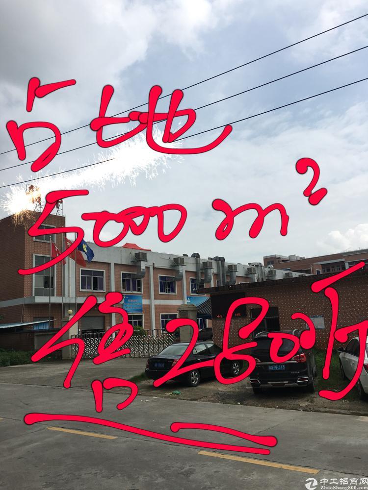 清溪占地5000平方米,建筑5600平方米,售价2800万