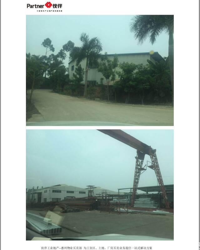 惠城仲恺高新区总建筑面积30000平钢构厂房