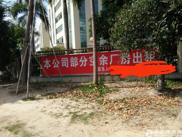 博罗龙华新空出工业园区内一楼厂房招租