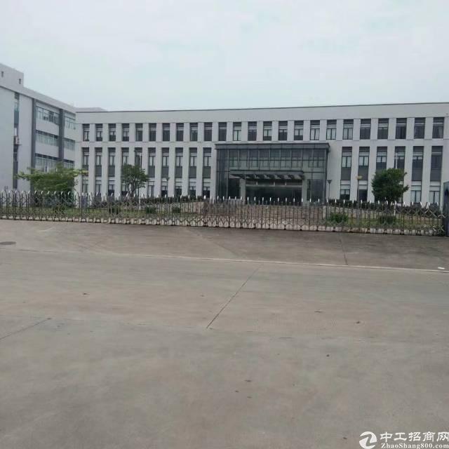 茶山新出60000平国有双证标准厂房出售