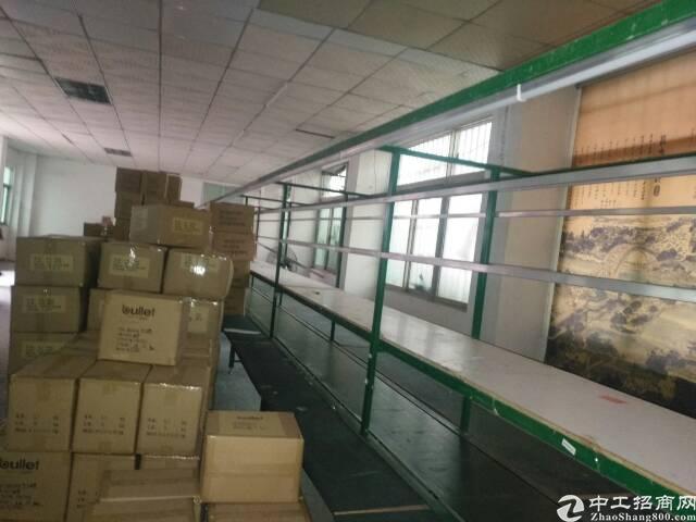 福永桥头东海百货附近一楼