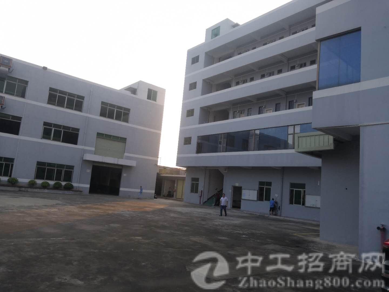 寮步镇原房东标准厂房2500平方招租