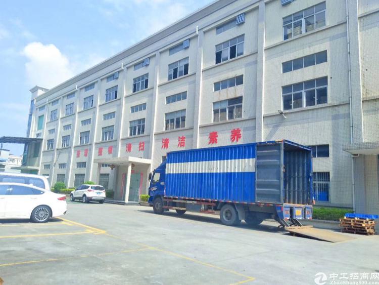 大岭山镇向东新出2楼1600平米厂房出租