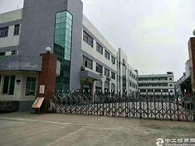 长安镇上沙新出独院厂房招租14元6000平,宿舍3000可分