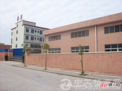 大朗镇占地 8 亩建筑 6000 ㎡国有证厂房出售