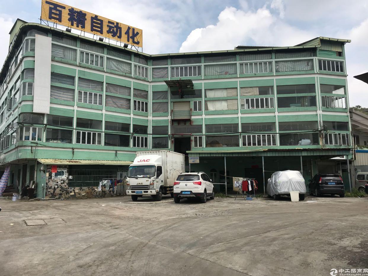 东莞国有证厂房出售占地25亩建筑19000平方米