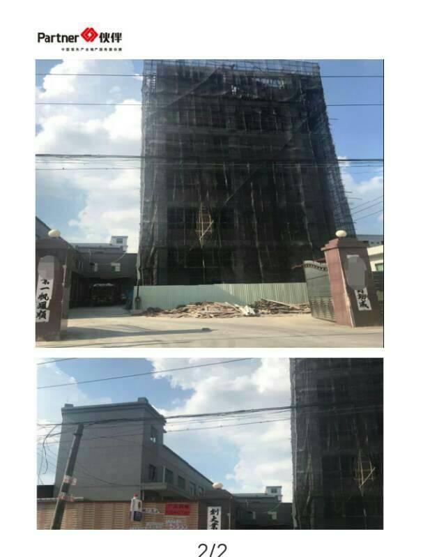 仲恺高新区占地3300平独院厂房出售