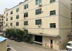 107国道边独门独院厂房4940平方低价招租