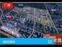 重庆政府支持国有官网出售