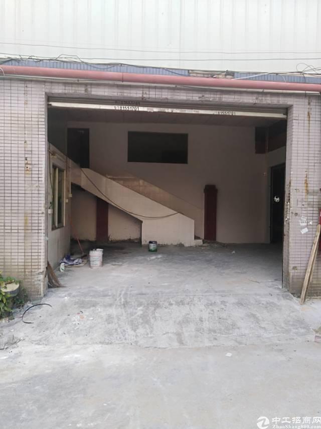 长安原房东厂房770平米招租