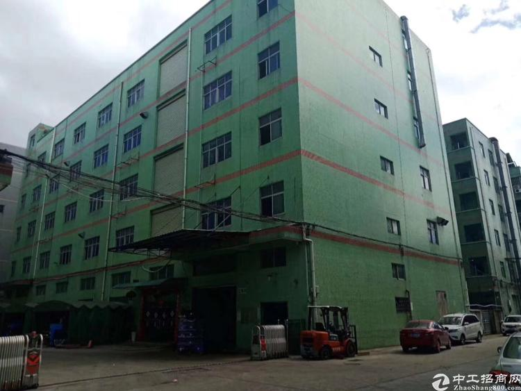 布吉李朗新出1至5层单层面积1680平重工业厂房