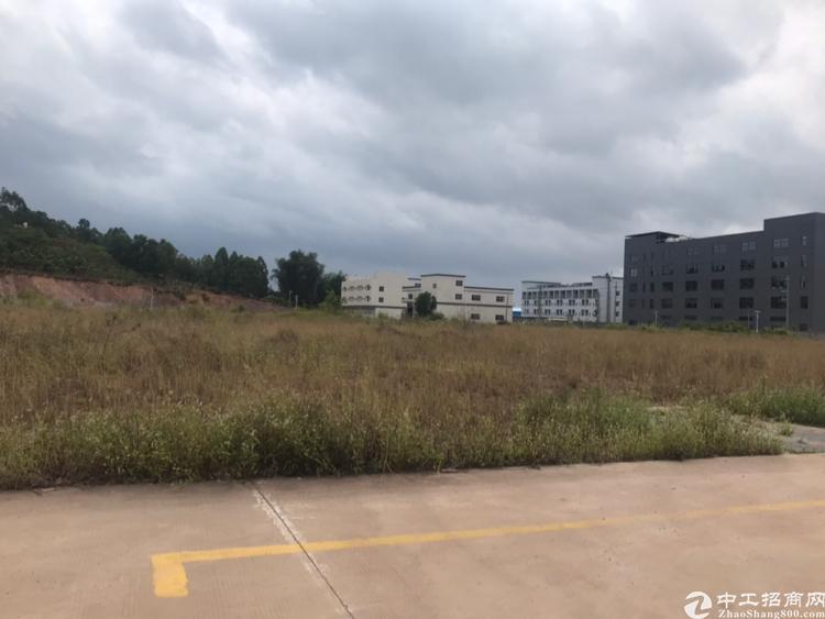 潼侨工业区13000平带报建手续国有证地皮出售