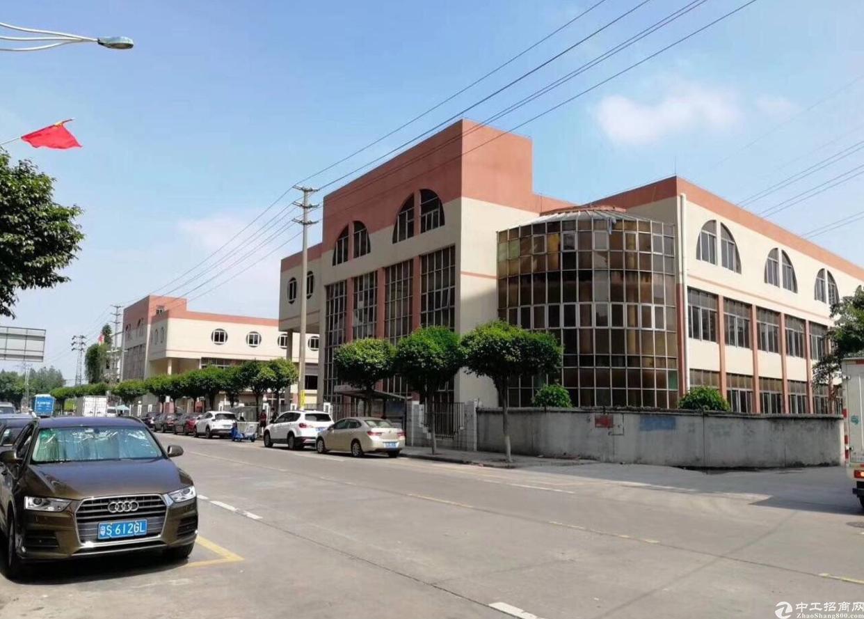 黄江国有产权7900平米独院厂房出售