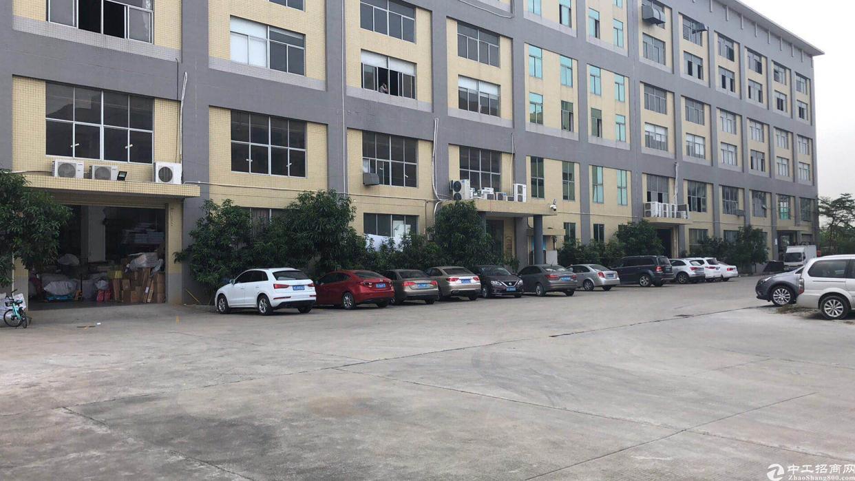 新出原房东标准厂房13600平方米