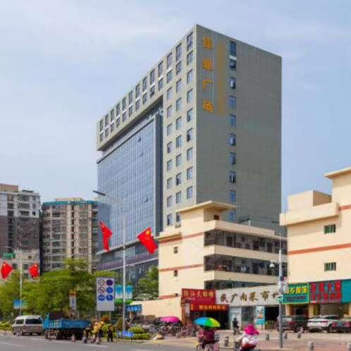 众扬汇深港创新中心( 佳业广场二楼)