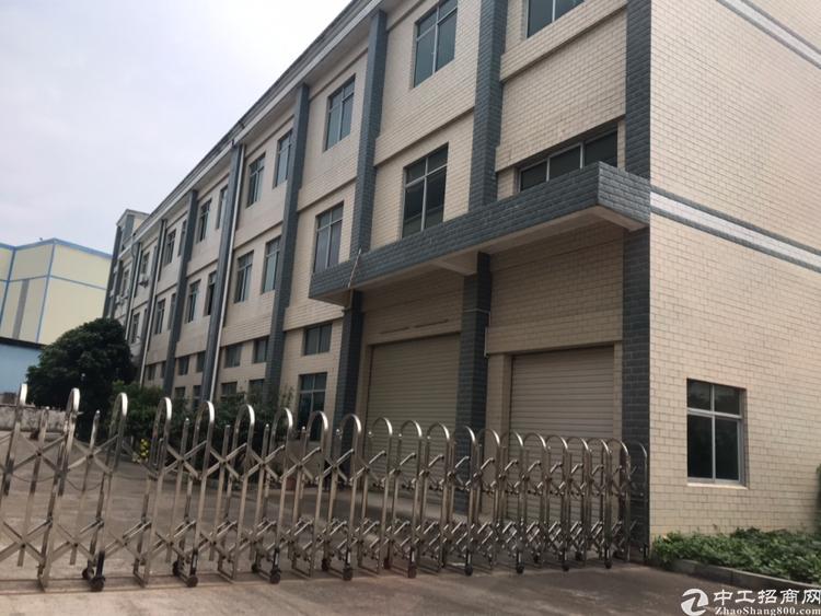 东莞谢岗7500平米独院厂房出售