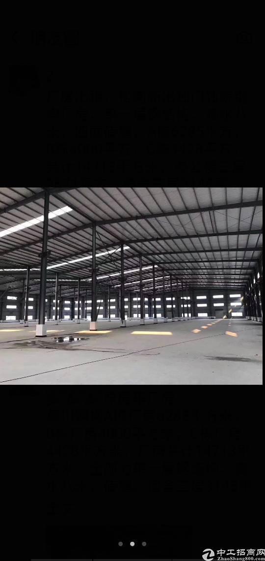 松岗滴水8米高钢结构厂房出租