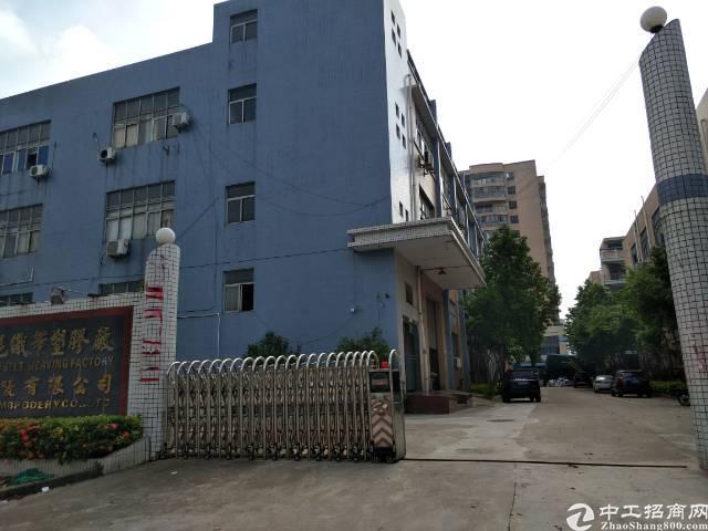 沙井镇后亭地铁口楼上半层800平方出租