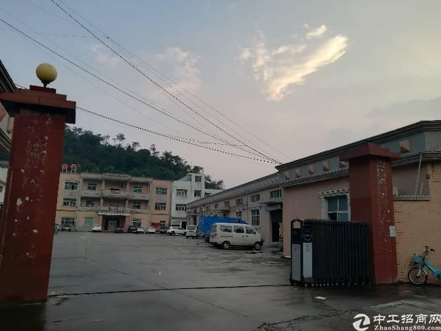 东莞清溪国有证厂房出售