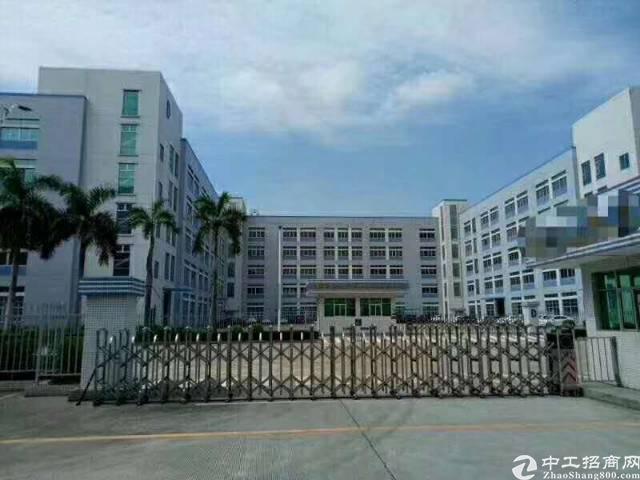 上市公司首选财富发财之地,厂房面积23000平方米,配套设施