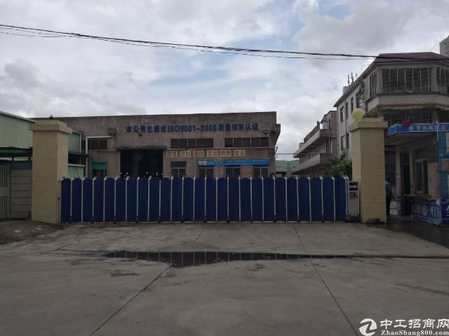 清溪新出原房东厂房