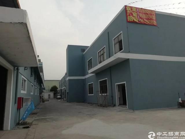 塘厦镇横塘工业区