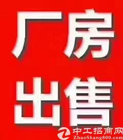 惠州仲恺占地4200厂房600万低价出售